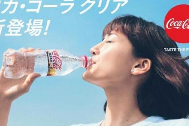 Przeźroczysta Coca-Cola