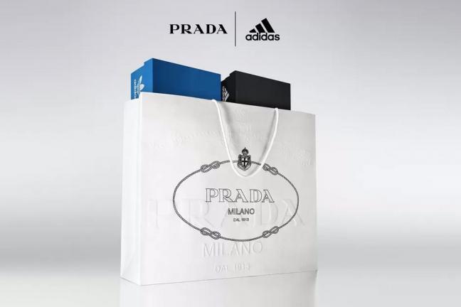 Adidas stworzy kolekcję z Pradą
