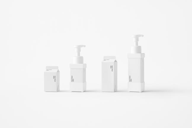 Paper boxes for cosmetics from Nendo