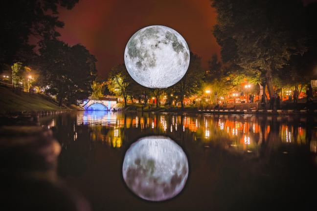 Księżycowe Muzeum