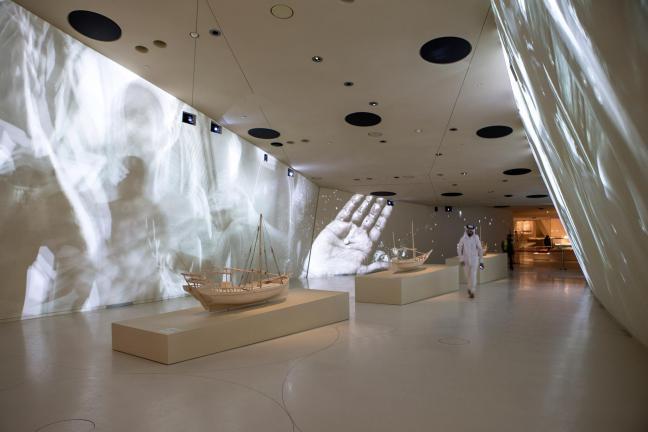 Niezwykłe Muzeum Narodowe Kataru