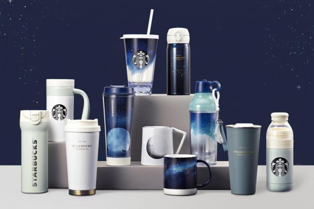 Kosmiczna kolekcja od Starbucks