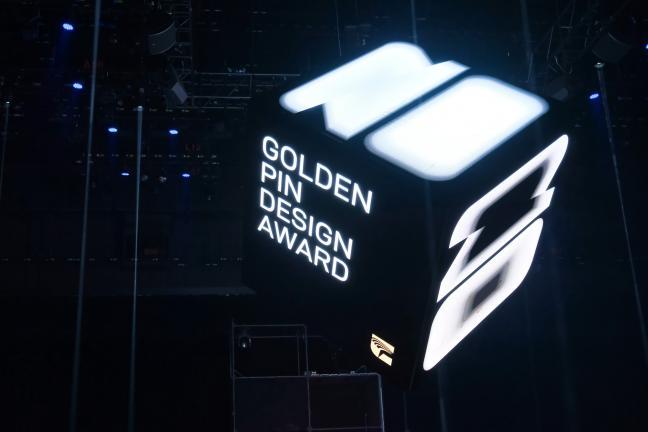 Gdańskie TOFU Studio z nagrodą BEST DESIGN w Azji!