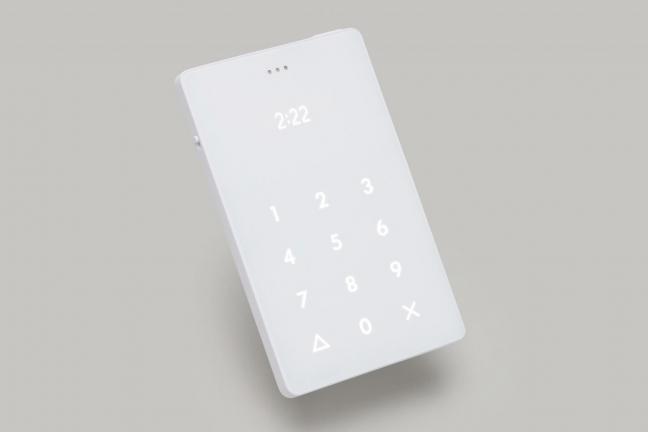 Minimalistyczny telefon
