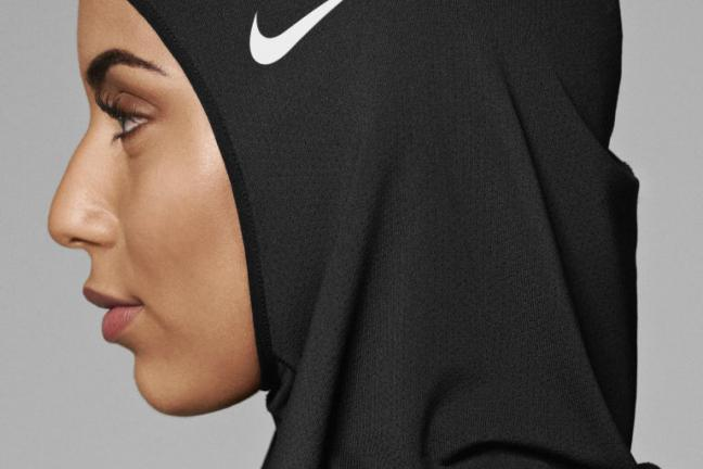 Sportowy hidżab od Nike
