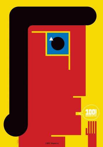 Tomasz Walenta – Człowiek Bauhausu