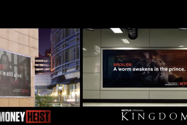 Billboards with series spoilers are a way to stay at home