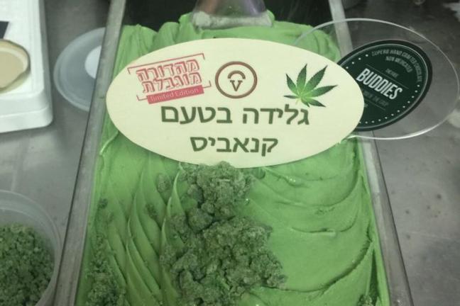 Lody o smaku marihuany
