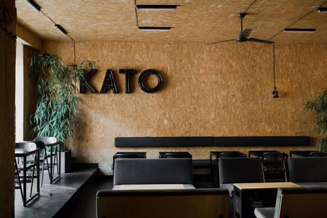 KATObar