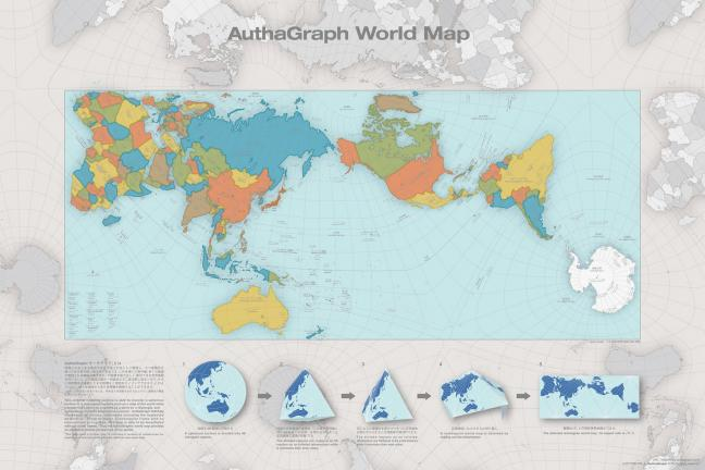 The most accurate map of the world