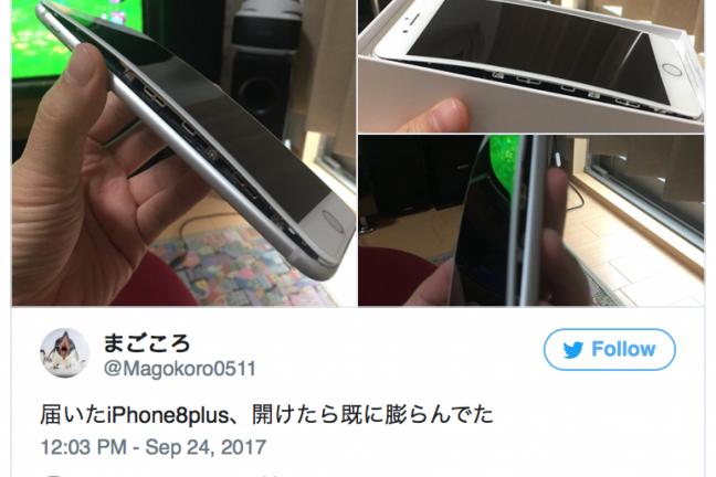 Wybuchający iPhone 8