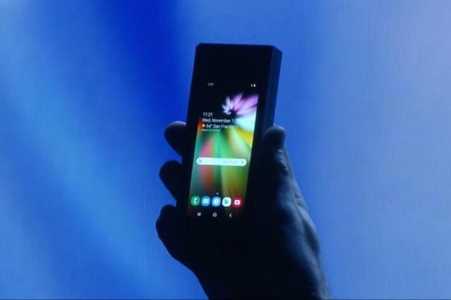 Składany telefon od Samsunga