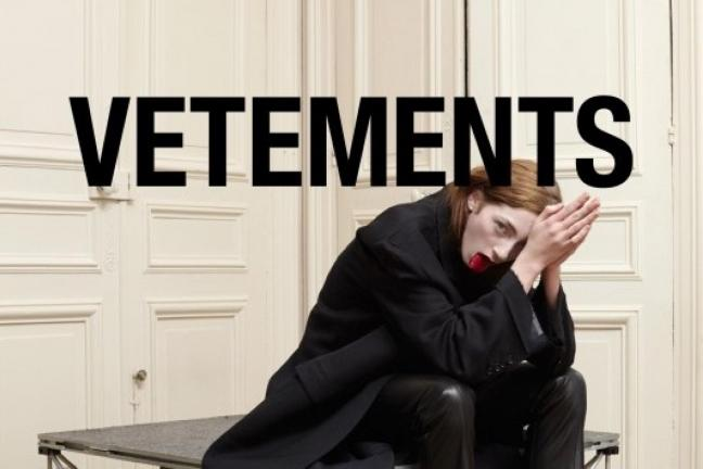 IKEA x Vetements