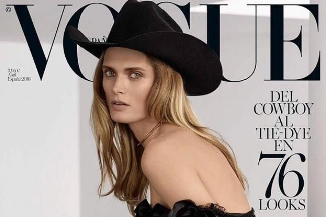 """Będzie polska wersja """"Vogue""""?"""
