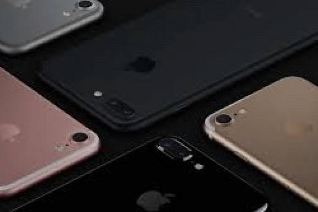 Jak będzie wyglądał nowy iPhone?