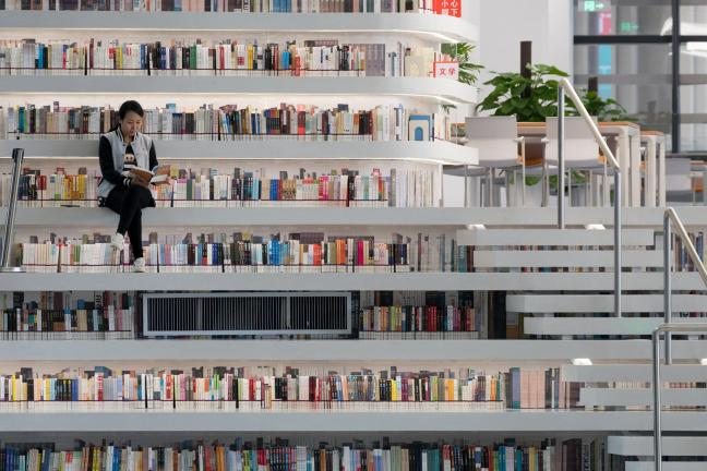 Unusual library