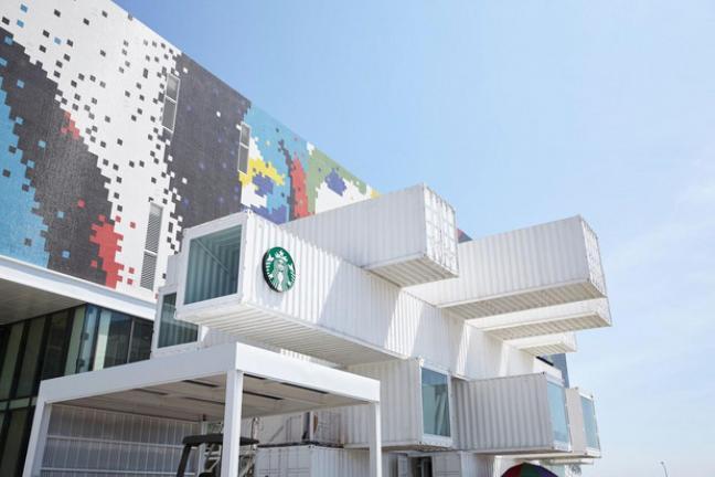 Ekologiczny Starbucks z kontenerów