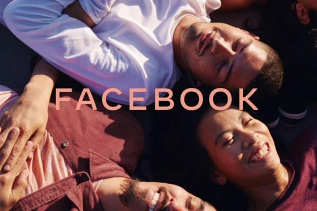 Facebook ma nowe logo